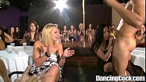 gizzy mfc - Dancingcock Dancing Cocks Orgy