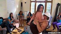9467 Bachelorette Male Stripper Party preview