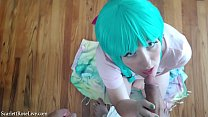 Bulma and Master Roshi Roleplay Preview/Teaser thumbnail