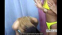 Subtitled Japan bikini gyaru double blowjob uncensored [부끄러운 embarrassed]