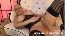 Sexy Busty MILF Webcam