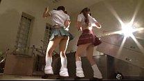 Yui Hatano & Maika - Arde Papi缩略图