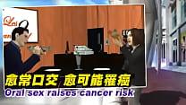 Порно раком по очереди