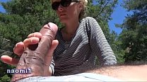 outdoor picnic sex naomi1