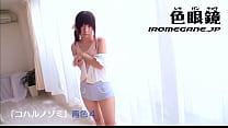 Koharu Nozomi Iromegane.jp