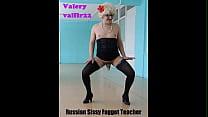 Valery roleplay sissy-faggot teacher
