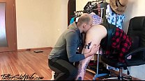 19688 Tattooed Babe Stuck in a Bag and Rough Doggy Anal Husband preview