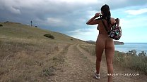 The naked hike Preview