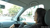 Mitfickzentrale - Wanita Tan