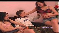 Half amateur teen threesome
