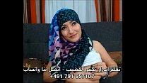 8041 Muslim Girl Very Sexy Very Horny Teasing Stripping Dancing Sex Hijab Arabian Jilbab preview