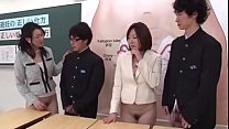 Japanese Mom And Son In School - LinkFull: https://ouo.io/DJfuI9i thumbnail