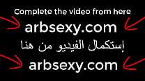 16530 يادين امي علي طيزها وهيا بتتناك واهاتها وكلامها الوسخ رابط الفيديو كامل preview