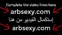 16589 يادين امي علي طيزها وهيا بتتناك واهاتها وكلامها الوسخ رابط الفيديو كامل preview
