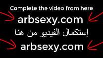 7535 يادين امي علي طيزها وهيا بتتناك واهاتها وكلامها الوسخ رابط الفيديو كامل preview
