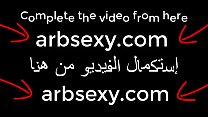 19864 يادين امي علي طيزها وهيا بتتناك واهاتها وكلامها الوسخ رابط الفيديو كامل preview
