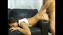 Amateur fucked in the ass صورة