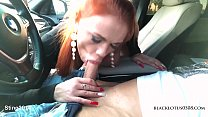 Busty Beauty Blakclotus0508 Sucked In The Car I