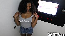 18yo Big Tit Teen Ebony Glory Hole Cock Sucker