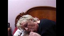 Two mature Italian sluts share the young nephew's cock صورة