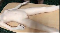 132cm doll introduction