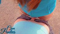 18671 Real public Cum Panties preview