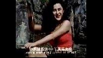 hair salon porn: Khmer Sex New 057 thumbnail