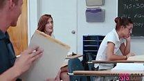 Izzy Bell in The Detention Dickdown Vorschaubild