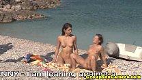 my hentai comics - european beach sexgames thumbnail