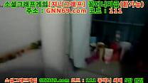 한국 노모 오늘부터 키우게된 암컷 샤워시키기