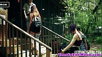 Teen girlnextdoor roughly drilled by ranger preview image