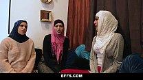 BFFS - Shy Inexperienced Poonjab Girls Fuck In Their Hijabs Image