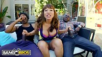 BANGBROS - Cock Hungry MILF Ava Devine Gets Right To The Point! Thumbnail