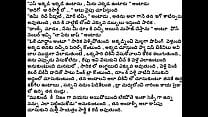 Telugu xxx story