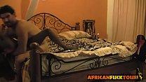 Black amateur African babe riding white cock Vorschaubild