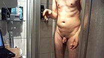 duschen und wixxen