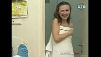 Naked and Funny  Bath with surprise naked amateur Vorschaubild
