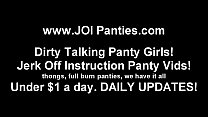 I know all about your little panty fetish JOI صورة