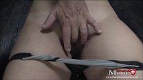 Junge Studentin Sara als Sex-Sklavin benutzt - SPM Sara22TR03 Vorschaubild