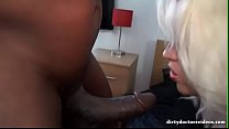 Mature makes BBC fuck - 69VClub.Com
