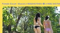 Indian escort in muscat-968-94079405 pornhub video