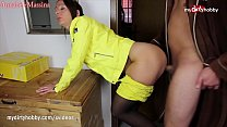 My Dirty Hobby - A quick fuck with the delivery girl! Vorschaubild
