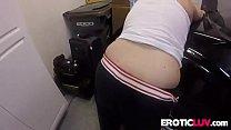 POV Ass Spankin g Anal Creampie