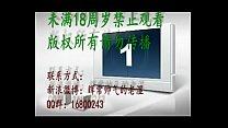 Chinese feet workship 41