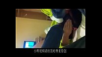 Chinese feet workship 41
