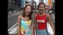 public japanese