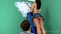 Boyfriend Gets Upskirt View