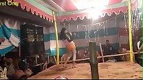 Latest Village Jatra Dance 2016 ¦ গ্রামের সুন্দরী কচি মেয়ের পাগল করা ডান্স Thumbnail