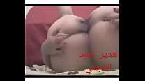 Hadeer ahmed pussy thumb