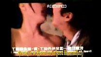 Khmer Sex New 009 - hq hole japanese thumbnail